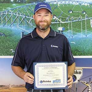 Brian Manley as a Service Technician with Reinke Platinum Plus Certified at DSK Irrigation in Imperial, Nebraska